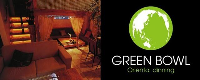 greenbowl3